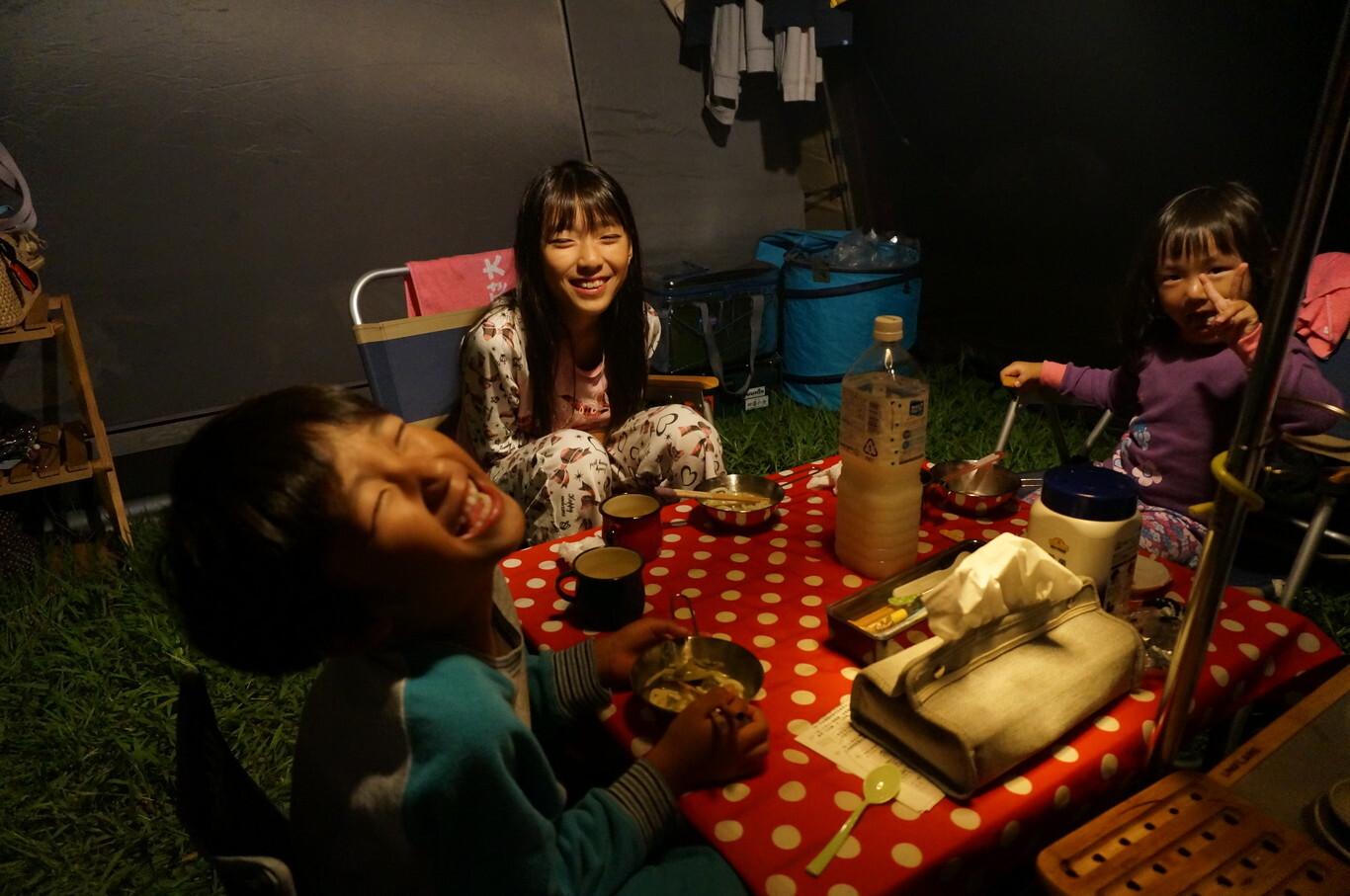 秋吉台家族旅行村 の写真p503